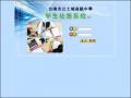 社團管理系統 pic