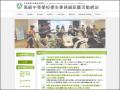 全國高中學務資訊及活動 pic
